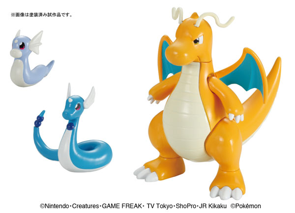 Dragonite evolution set figures