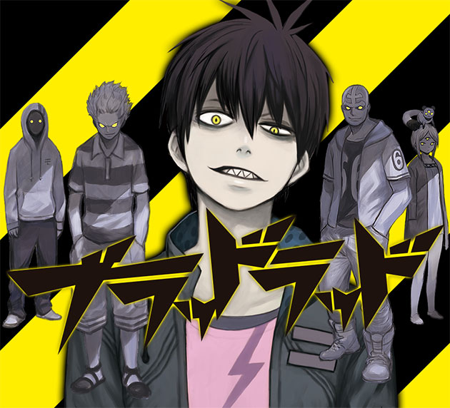 Blood-Lad-anime