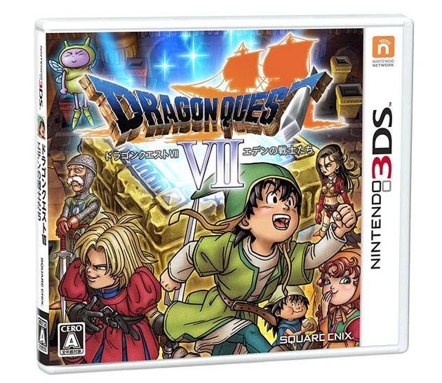 Dragon-Quest-VII-3DS