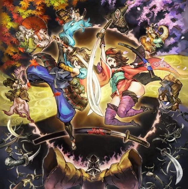 Oboro Muramasa PS Vita