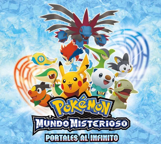 Pokémon Mundo Misterioso Portales al Infinito 3DS