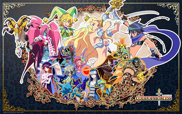 code-of-princess-3ds