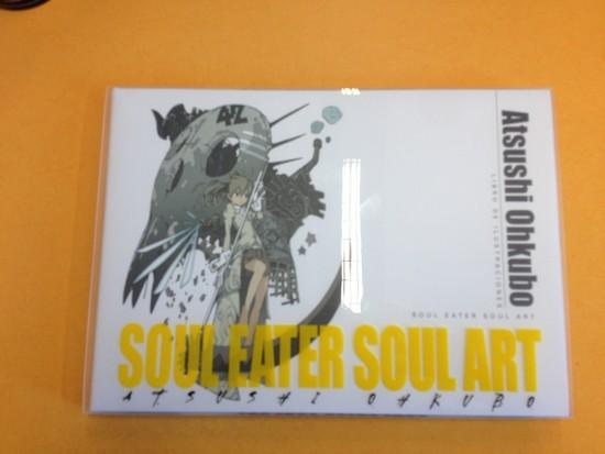 Soul Eater Soul Art 01