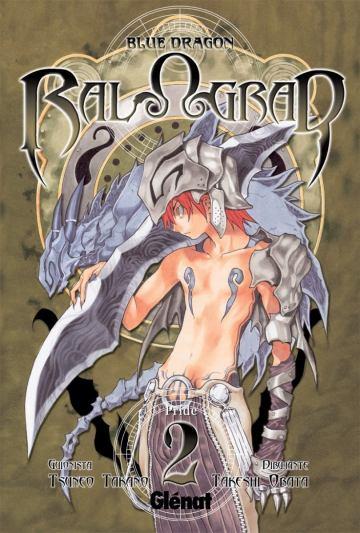 manga-blue-dragon-ral-grad_MLM-F-2981247276_082012