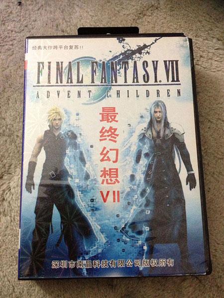 Final-Fantasy-VII-famicom-bootleg-01