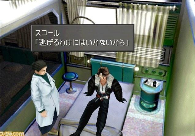 Final Fantasy VIII HD pc 01