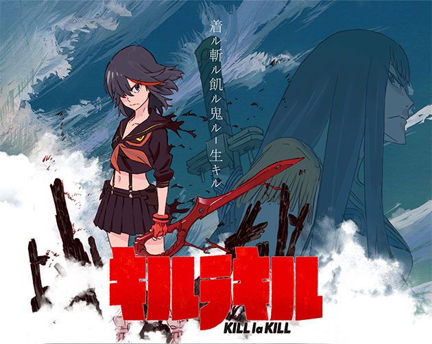 KILL-la-KILL-artwork