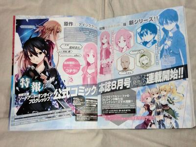 SAO Progressive Manga