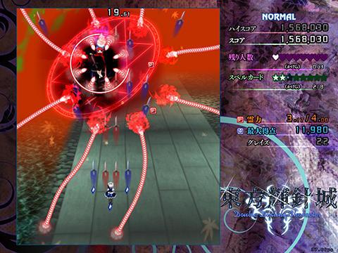 Touhou Kishinjou Double Dealing Character 05