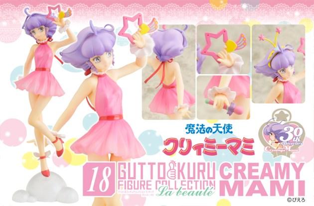 creamy mami 2013 figura 00