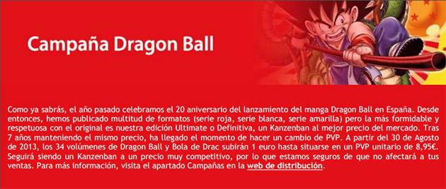 dragon-ball-sube-precio