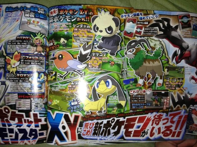 pokemon scan may 19