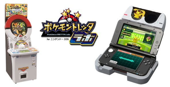 pokemon tretta lab scanner