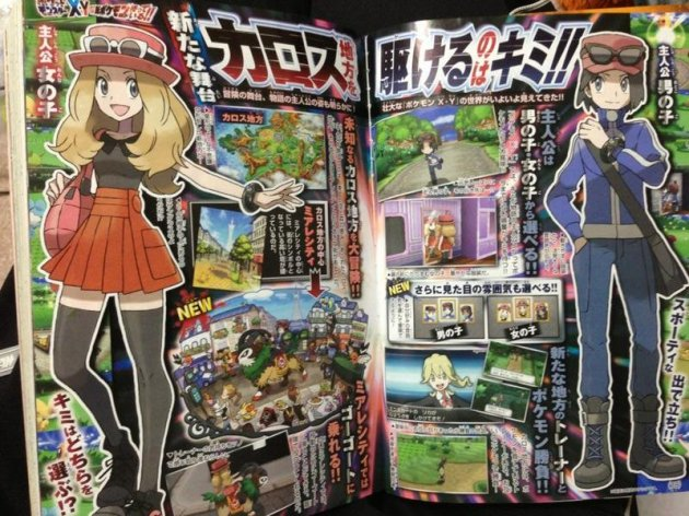 pokemon x y scan may 19 trainers