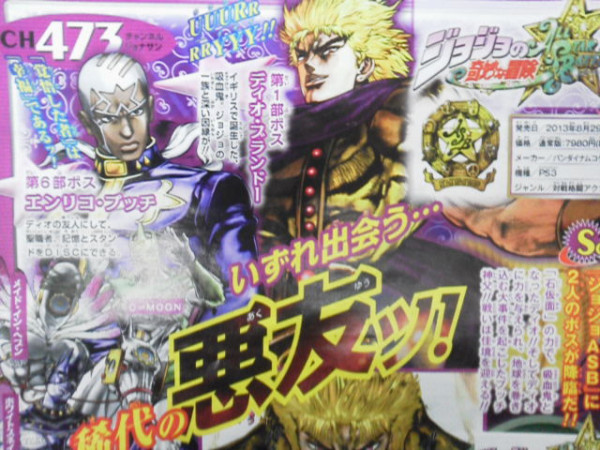 dio enrico jojos bizarre adventure all star battle