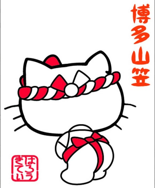 hello kitty fundoshi