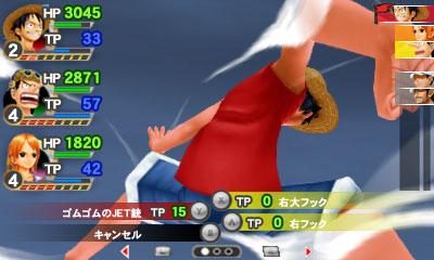 One-Piece-Romance-Dawn-3DS-01