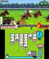 Soriti Horse 3