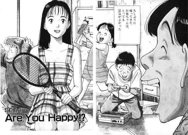 happy urasawa scan