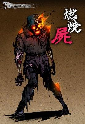 Yaiba-Ninja-Gaiden-Z-Burning