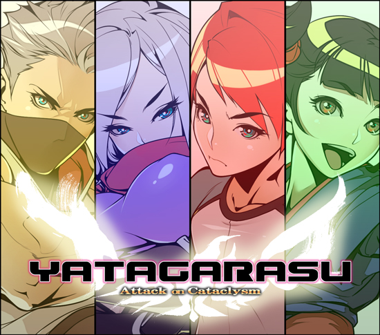 Yatagarasu-Attack-on-Cataclysm-artwork