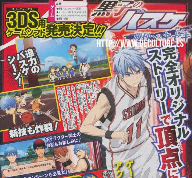 kuroko-no-basket-3ds-scan-01