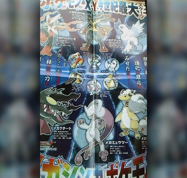 pokemon-x-y-megaevoluciones