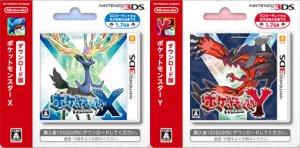 pokemon xy digital