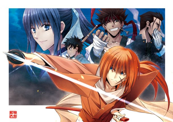 Rurouni Kenshin Restauración Panini