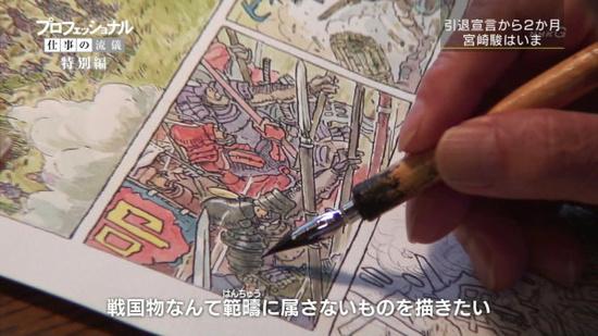 Miyazaki 3