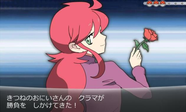 Pokémon X Y combate 09