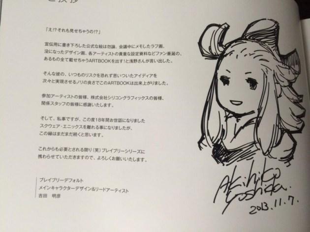 Akihiko yoshida square enix