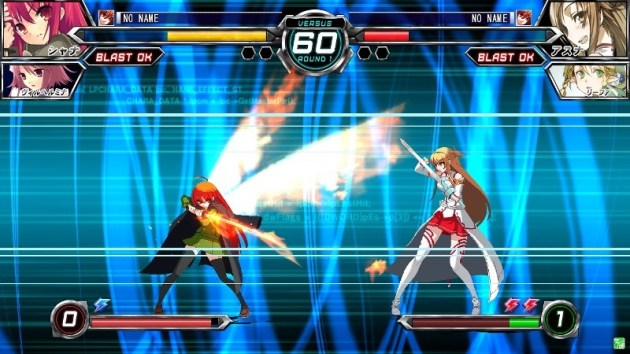 Dengeki-Bunko-Fighting-Climax-08