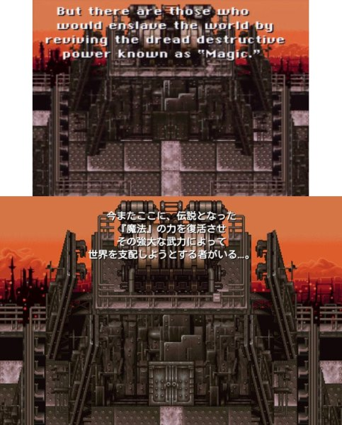 Final-Fantasy-VI-smartphone-comparison-01