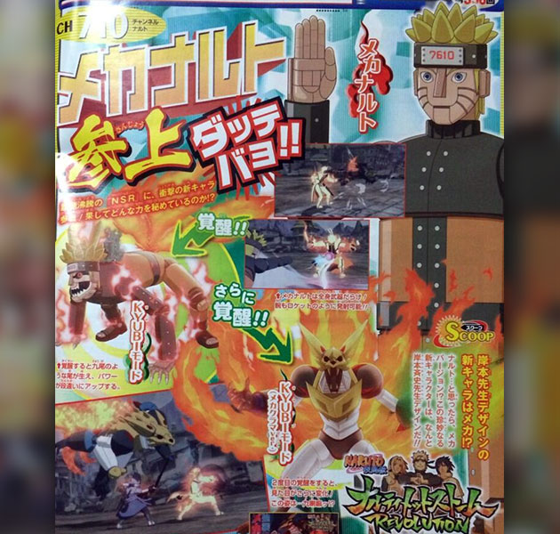 Mecha-Naruto-Shippuden-Ultimate-Ninja-Storm-Revolution-01