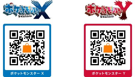 Pokemon x y parche 1 2