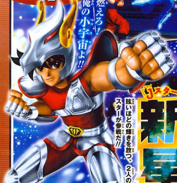 Seiya-J-Stars-Victory-VS-01