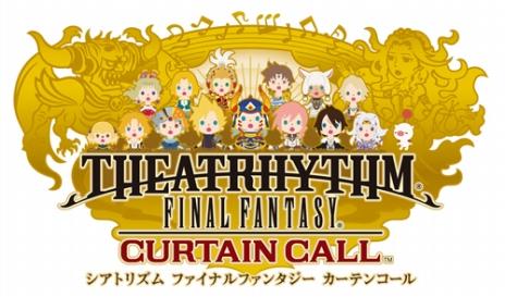Theathrythm Final Fantasy Curtain Call logo