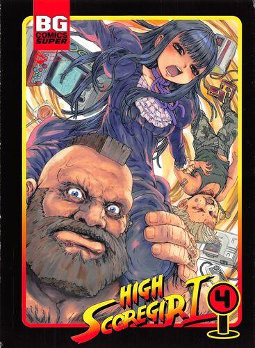 high score girl anime