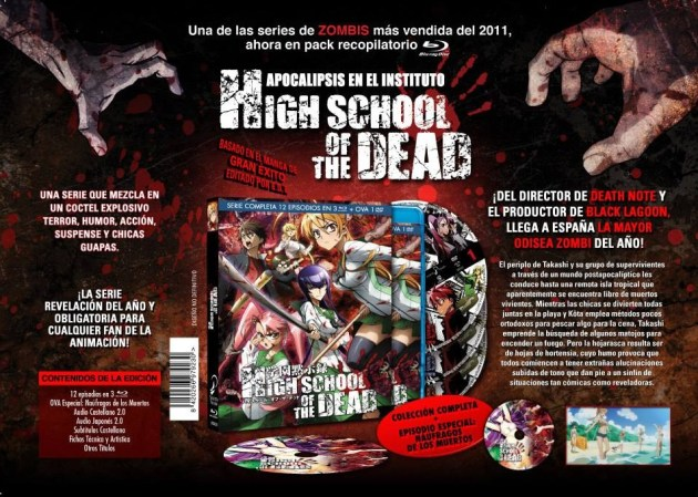 highschool of the dead 2014 selecta