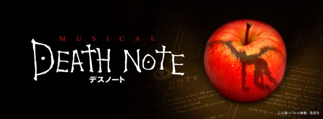 musical death note
