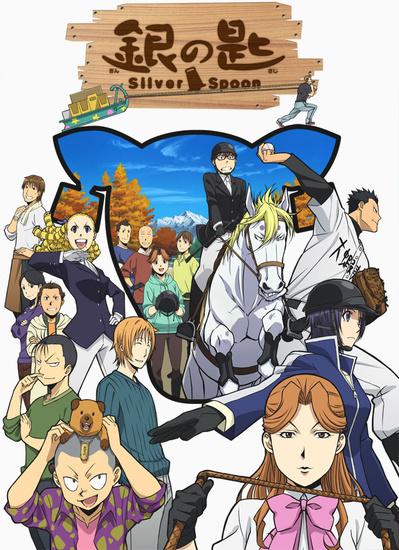 silver spoon segunda temporada