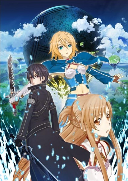 sword art online hollow fragment artwork