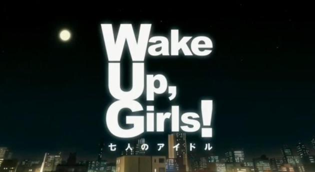 wake-up-girls-promo