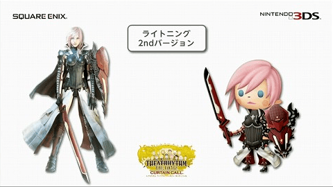 theatrhythm-final-fantasy-lightning