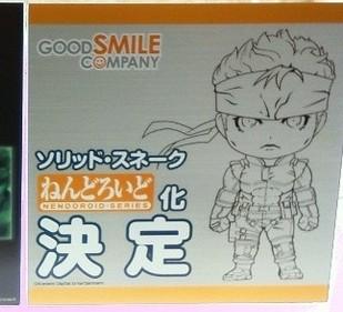 Solid Snake Nendoroid
