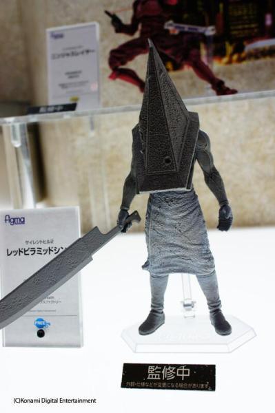 Pyramid Head figma