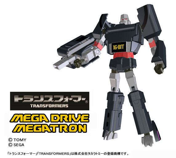 Figura Megatron Mega Drive Takara Tomy 03