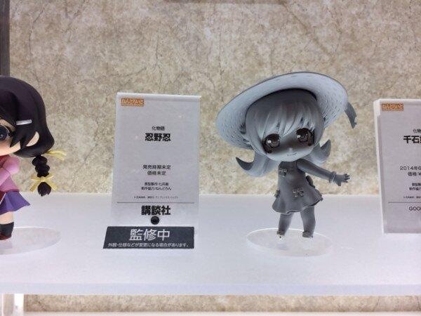 Shinobu Oshino Nendoroid