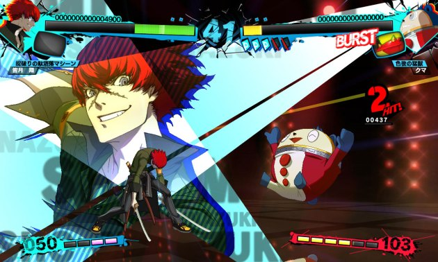 Persona-4-Arena-Ultimax-NA-05